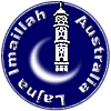 Logo of Ahmadiyya Muslim Association
