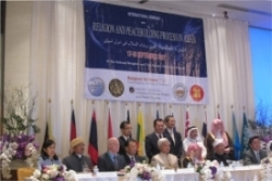 Formation of Asean Interreligious Network in Bangkok