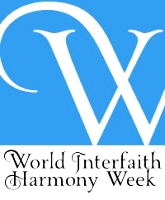 World Interfaith Harmony Week Logo