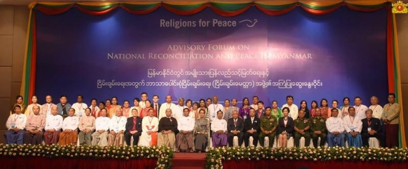 Religion in Nation Building