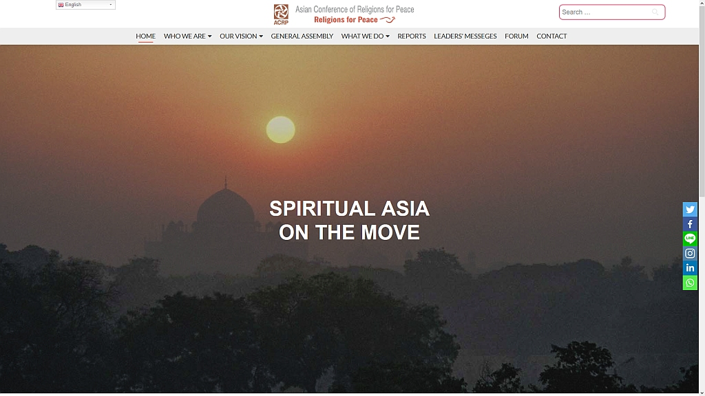 Asian Conference on Religions for Peace