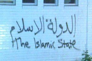 Fawkner Mosque attacked
