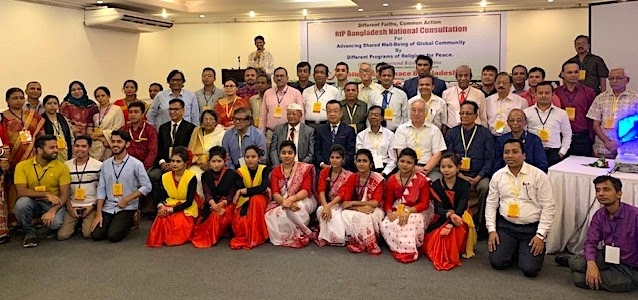 Religions for Peace meeting Bangladesh
