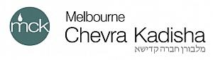 Melbourne Chevra Kadisha logo