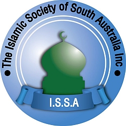Islamic Society of South Australia Logo