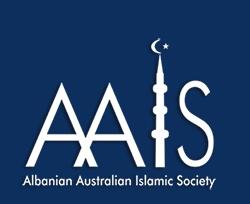 Albanian Australian Islamic Society logo