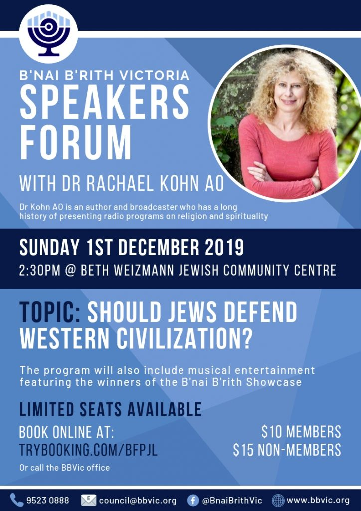 BBVic Speakers Forum with Rachael Kohn AO
