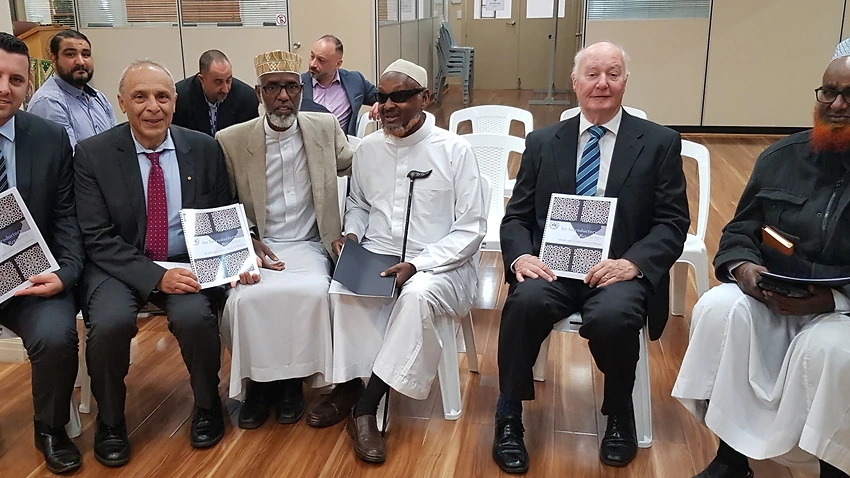 launch of An Introductory Resource Manual: Islam and Living in Australia