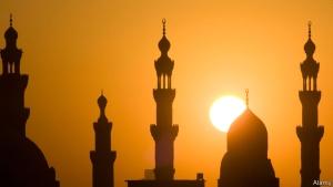 Islamic Temple