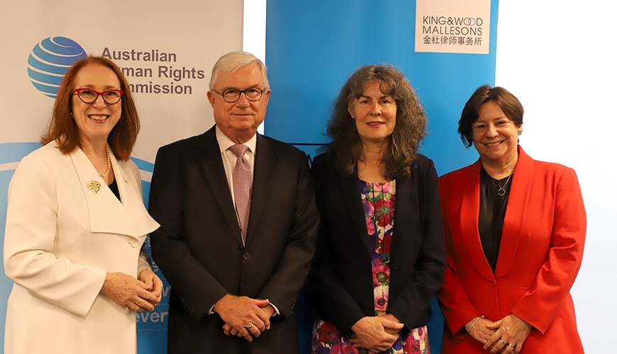 2019 Human Rights Day Oration