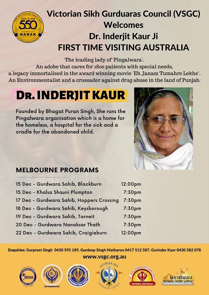Dr. Inderjit Kaur visit to Melbourne