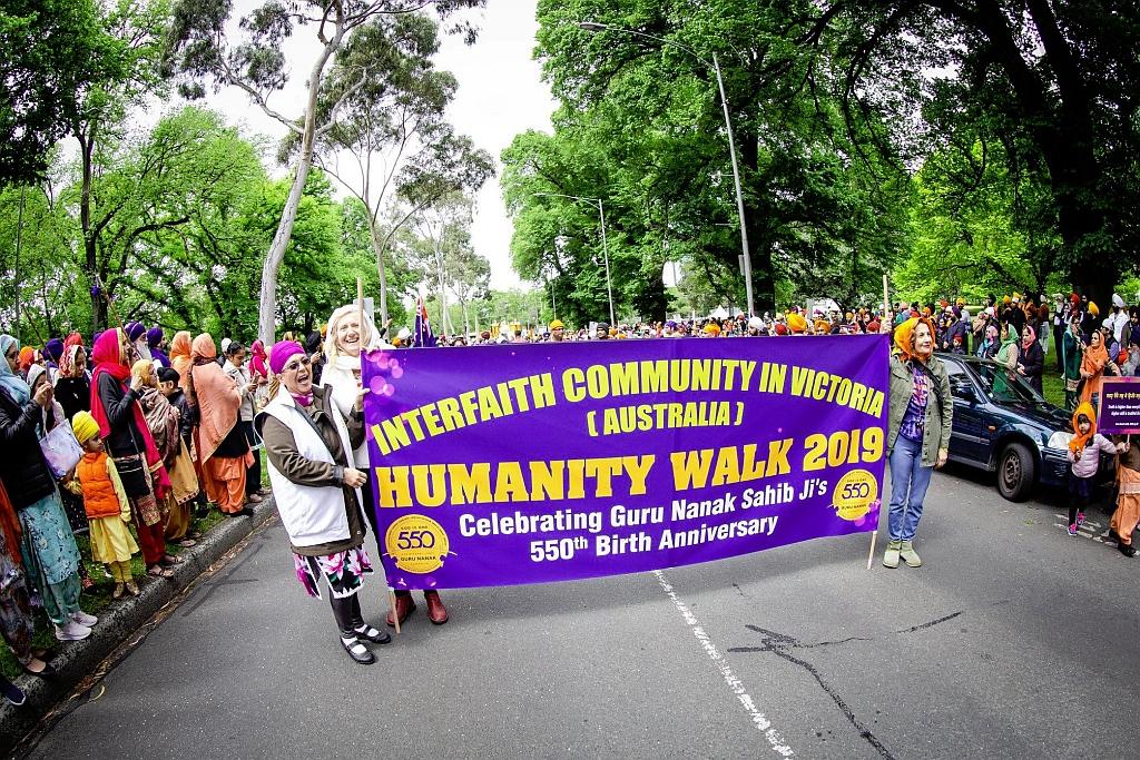 Humanity Walk Melbourne