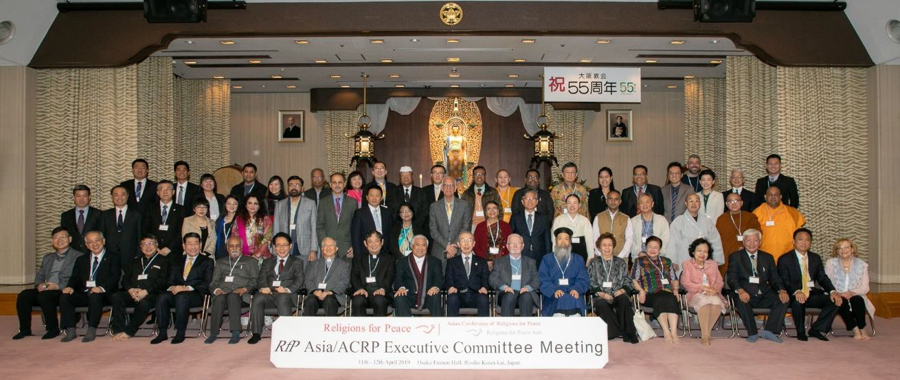 ACRP Executive Committee Meeting in 2019