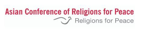 Asian Conference of Religions for Peace Logo