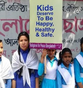 "RfP Bangladesh'sproject:""Preventing Child Labour"""