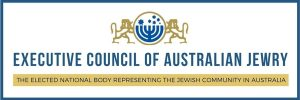 Executive Council of Australian Jewry Logo