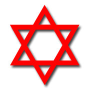 Star of David - Jewish Prayer for Nurses