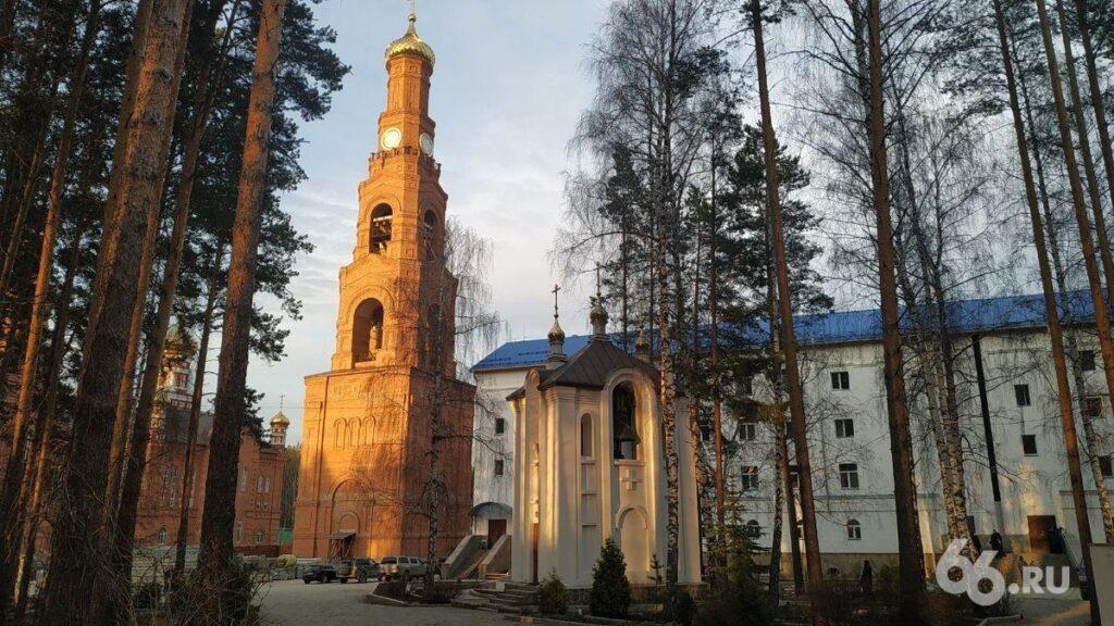 Sredneuralsk convent
