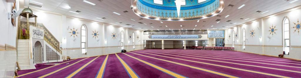 Lakemba Mosque NSW