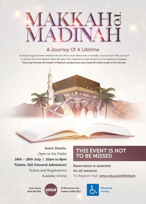 Makkah-Medina Exhibition