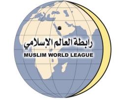 Muslim World League logo