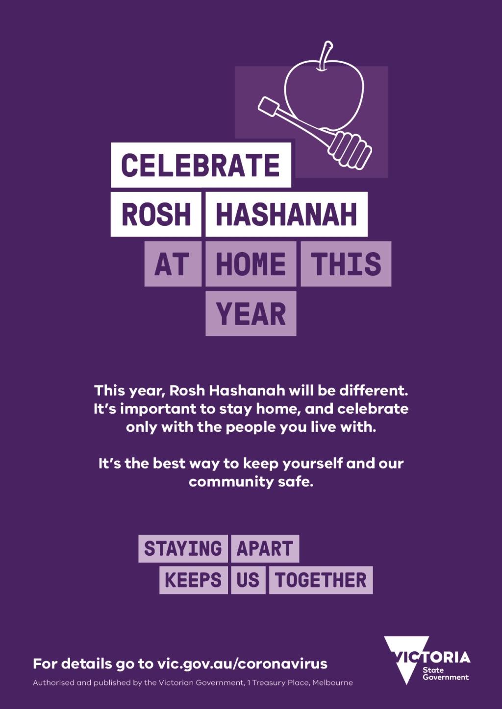 Rosh Hashannah (Jewish New Year) and Covid 19