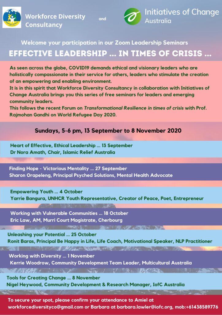 Effective Leadership series