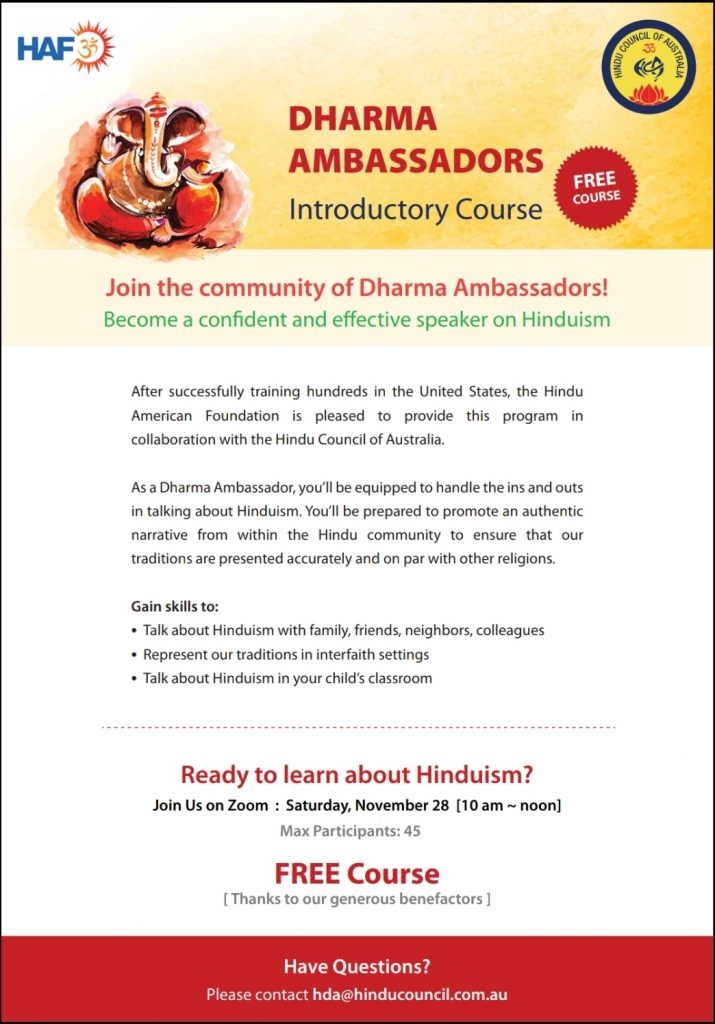 Become a Hindu Dharma Ambassador