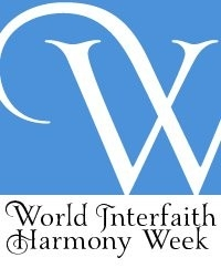 World Interfaith Harmony Week Logo - small