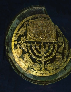 Menorah - symbol of Judaism