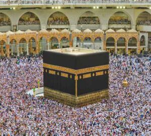 Kaaba at Mecca