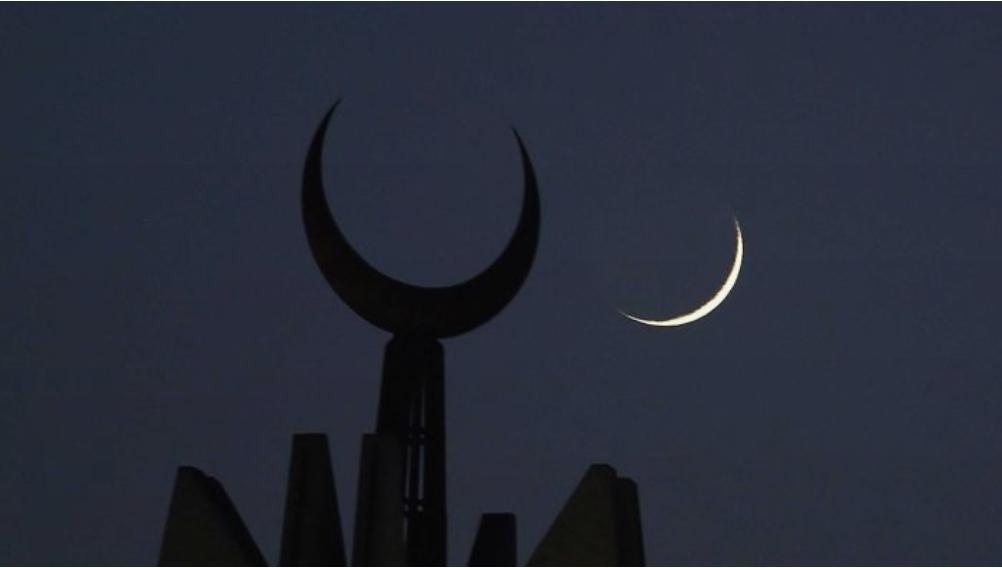 Sighting the Moon