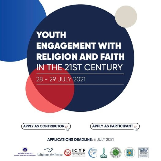 Youth Engagement with Religion & Faith in the 21st Century